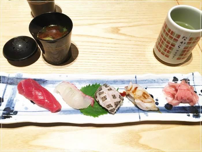 「たから寿司」なんば高島屋店のランチ!フレンドリーで居心地よし!