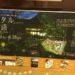 大阪市内でホタルが見れる。『太閤園』のホタル観賞
